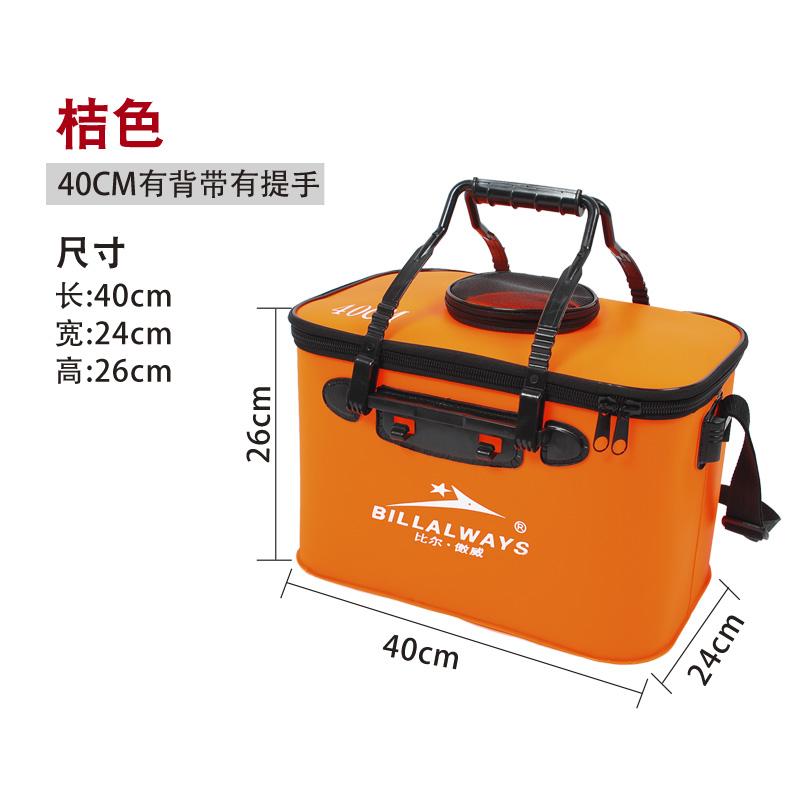 Цвет: Оранжевый 40 см