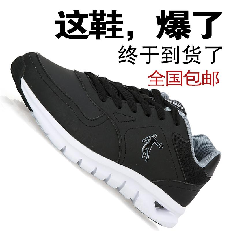 乔丹男鞋舒适跑步鞋冬款男士黑色运动鞋复古经典皮面厚底旅游鞋子