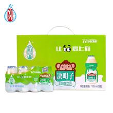宜养乳酸菌牛奶酸奶100ml*28瓶