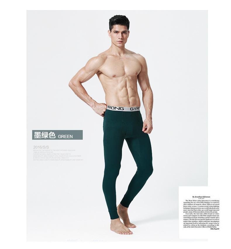 Pantalon collant Moyen-âge QK328 en coton - Ref 748004 Image 21