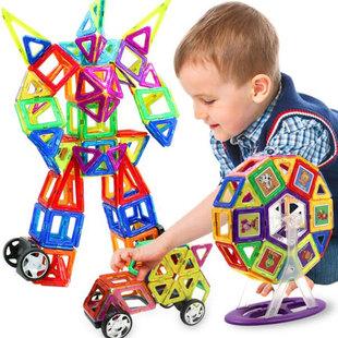 【抖音爆款】儿童益智磁力片玩具122件