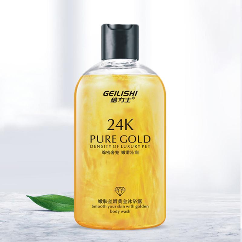 香水24K黄金沐浴露抖音同款滋润补水香体持久留香男女士全身美白