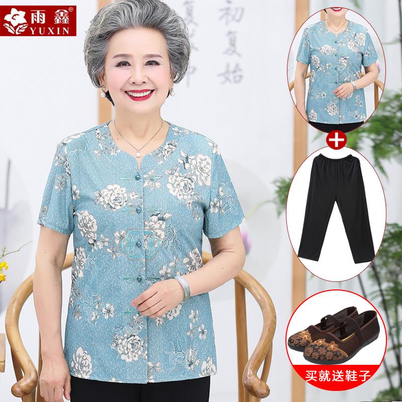 中老年人夏装女老太太上衣服t恤奶奶装短袖套装6070岁8婆婆两件套