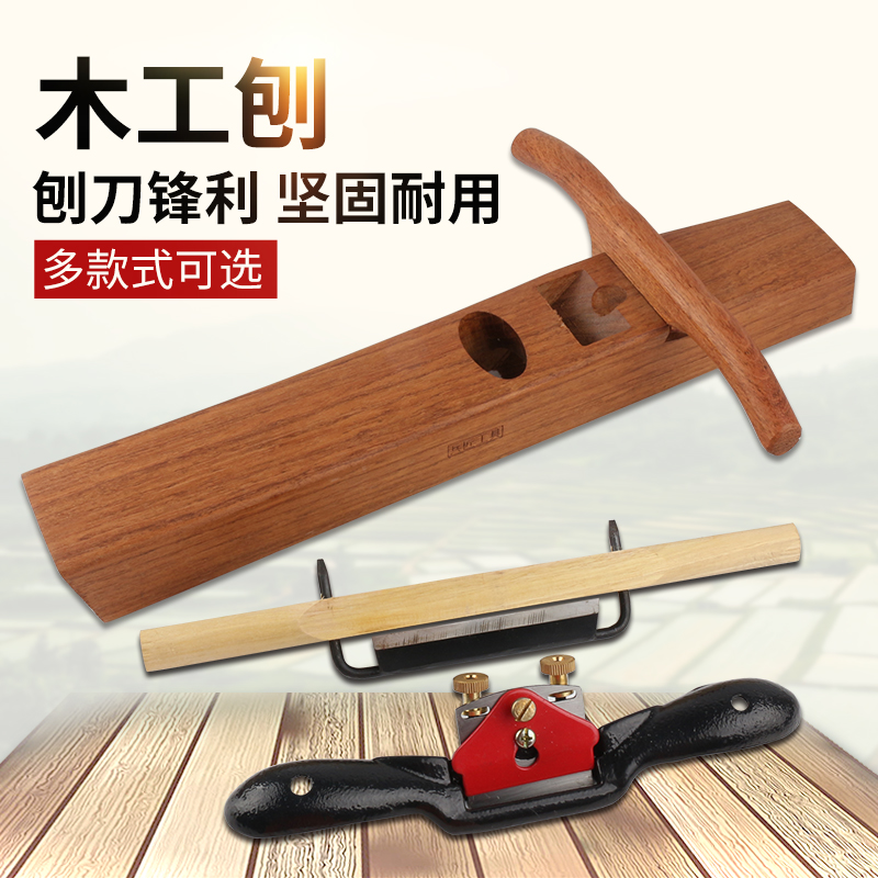 Usd 11 70 Hand Weapon Woodworking Tools Diy Woodworking Planer