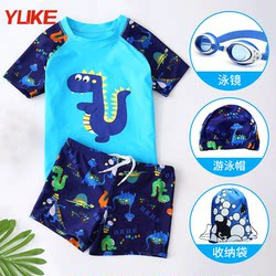Children's Swimsuit Split Boy's Swimwear Swimsuit Set
