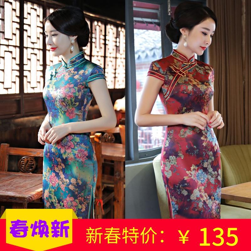 大码旗袍女胖mm2018新款加肥200斤矮个子改良版夏季中长款中国风