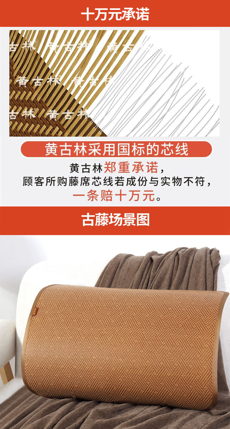 黄古林古藤枕席夏季单人枕片透气乳胶枕套成人婴孩凉席枕头套枕巾详细照片