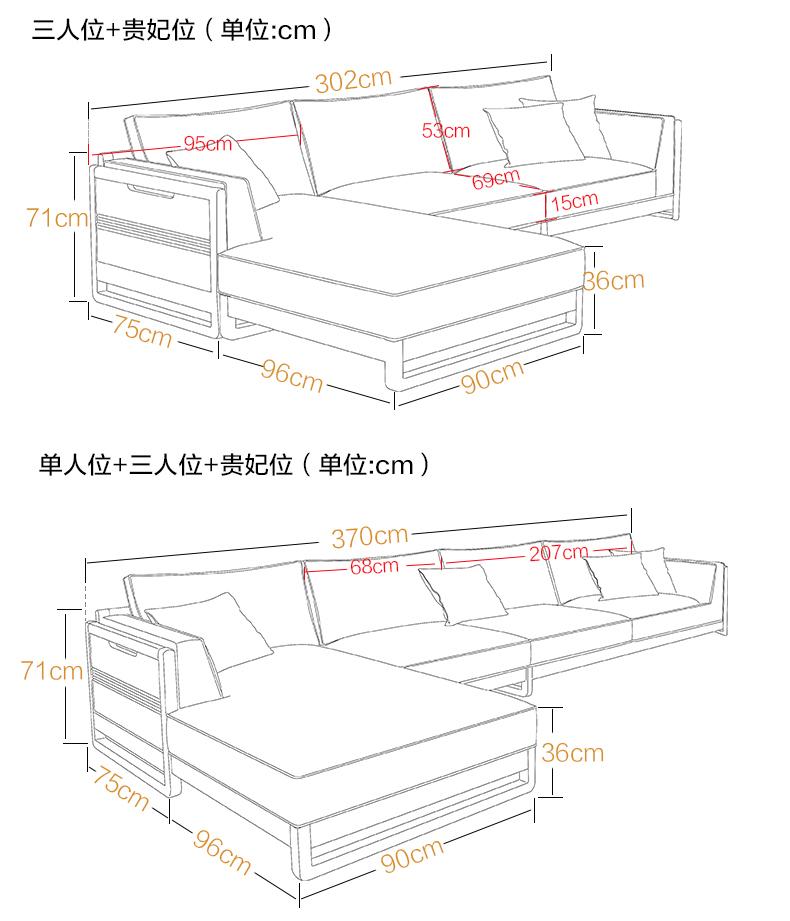 s818细节_20.jpg