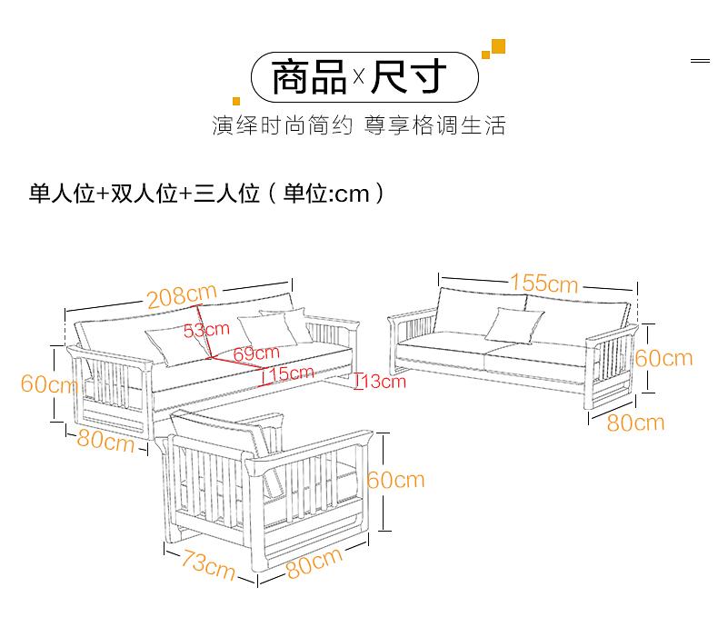 细节_19.jpg