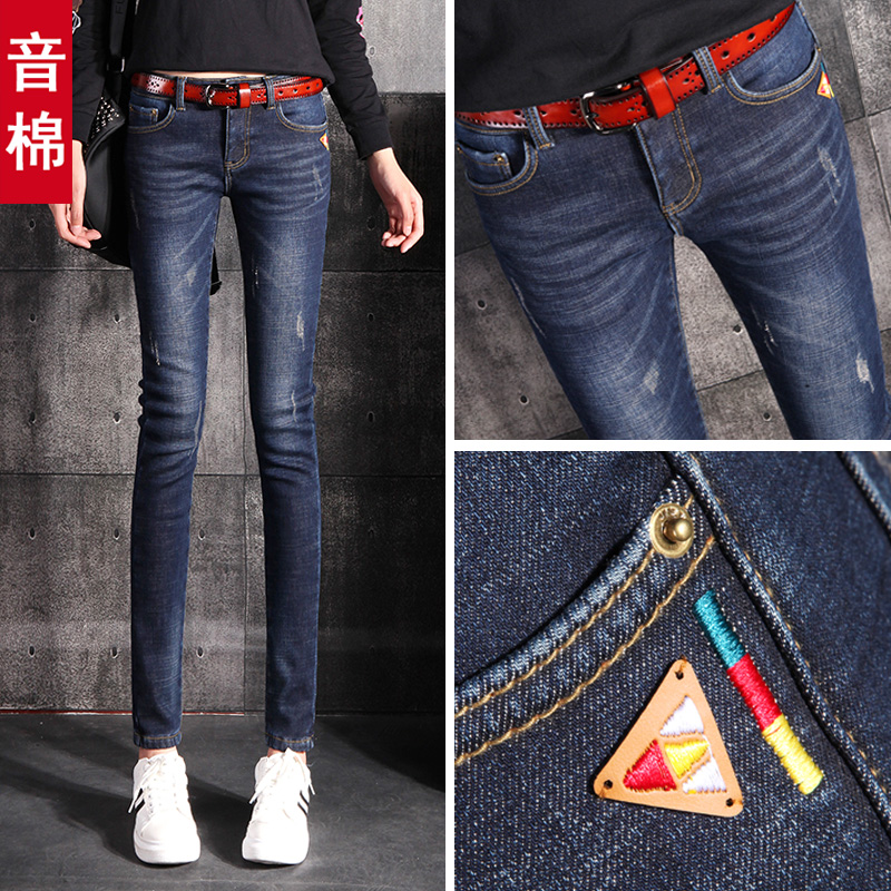 2019 ladies spring and autumn new thin tight jeans women trousers feet pants high waist wild autumn pants