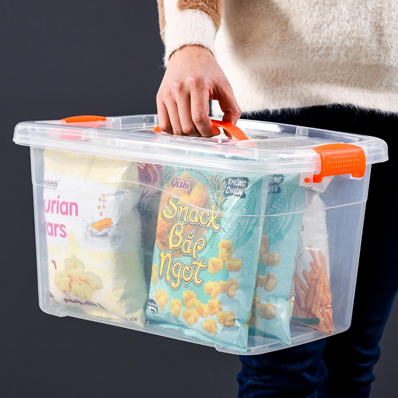 特大号家用收纳箱透明整理箱小号衣服有盖塑料玩具储物箱子收纳盒