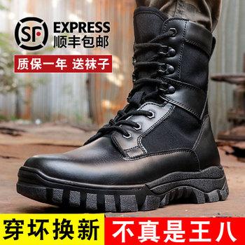 Сапоги армейские,  Новый тип борьба ботинок мужчина сверхлегкий лето армия ботинок мужчина специальный тип солдаты затухание наземные битвы ботинок борьба поезд ботинок мужчина тактический армия обувной, цена 1463 руб