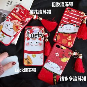 苹果X手机壳红色招财猫流苏iPhone8plus硅胶7P软6s情侣保护套潮女