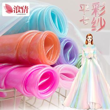 Симфония лазер ткань стекло пряжа квартира красочный красочный пряжа флуоресценция пряжа этап одежда производительность марля хлопок материал прозрачный, цена 107 руб