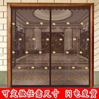Customized magic stickers anti-mosquito curtain door magnetic yarn door solid color bedroom summer magnetic screen mesh free punch