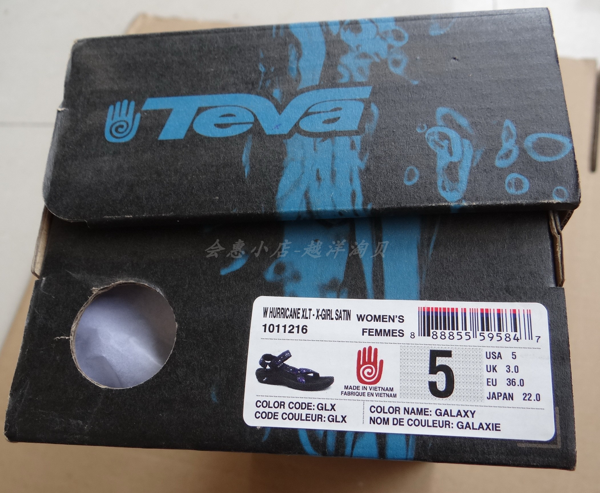 04fe86206be4 category Outdoor shoes