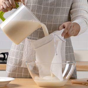 豆浆过滤网筛超细隔渣果汁过滤袋