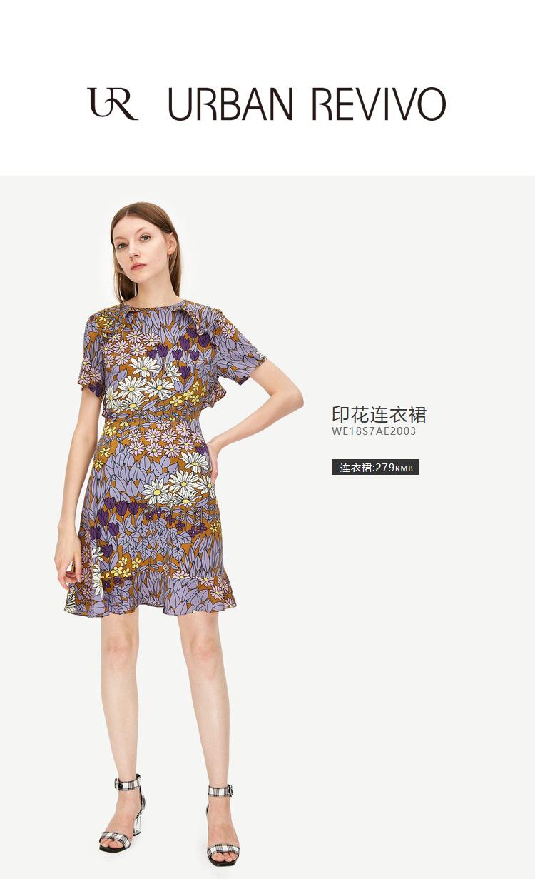UR2018 mùa hè mới của phụ nữ thời trang thanh lịch floral print vòng ngắn tay đầm WE18S7AE2003