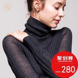 修身薄款上衣女针织衫长袖套头2017秋冬新款高领毛衣羊毛打底衫