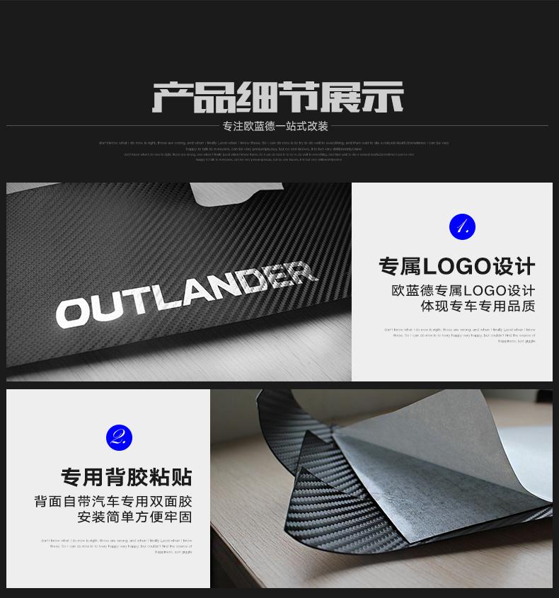 Miếng dán chống xước bậc cửa sợi cacbon Mitsubishi Outlander 2013-2018 - ảnh 18