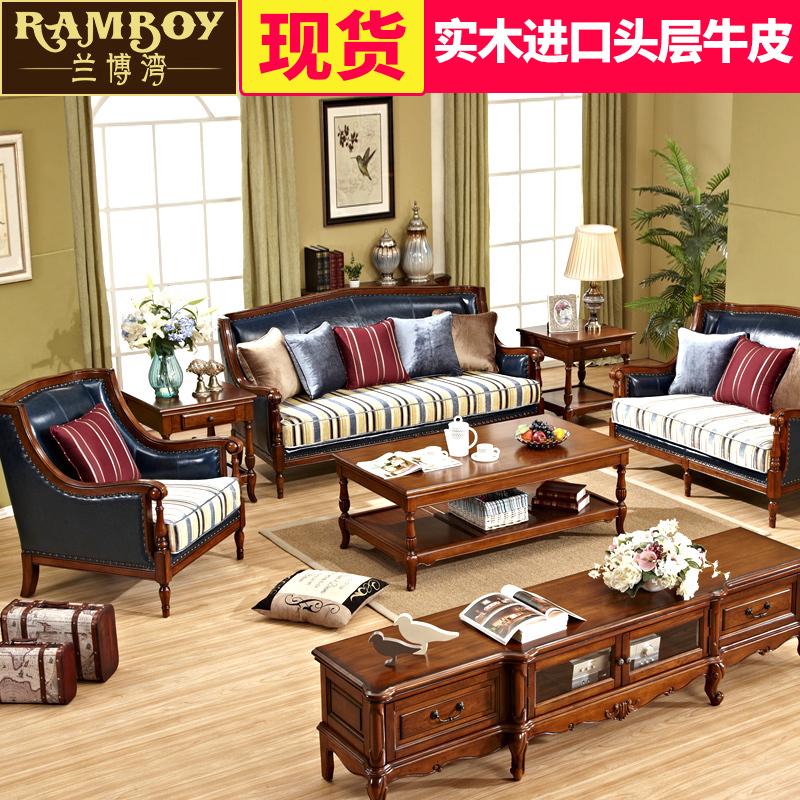 美式實木真皮沙發歐式客廳家具奢華布藝沙發123組合小戶型整套裝