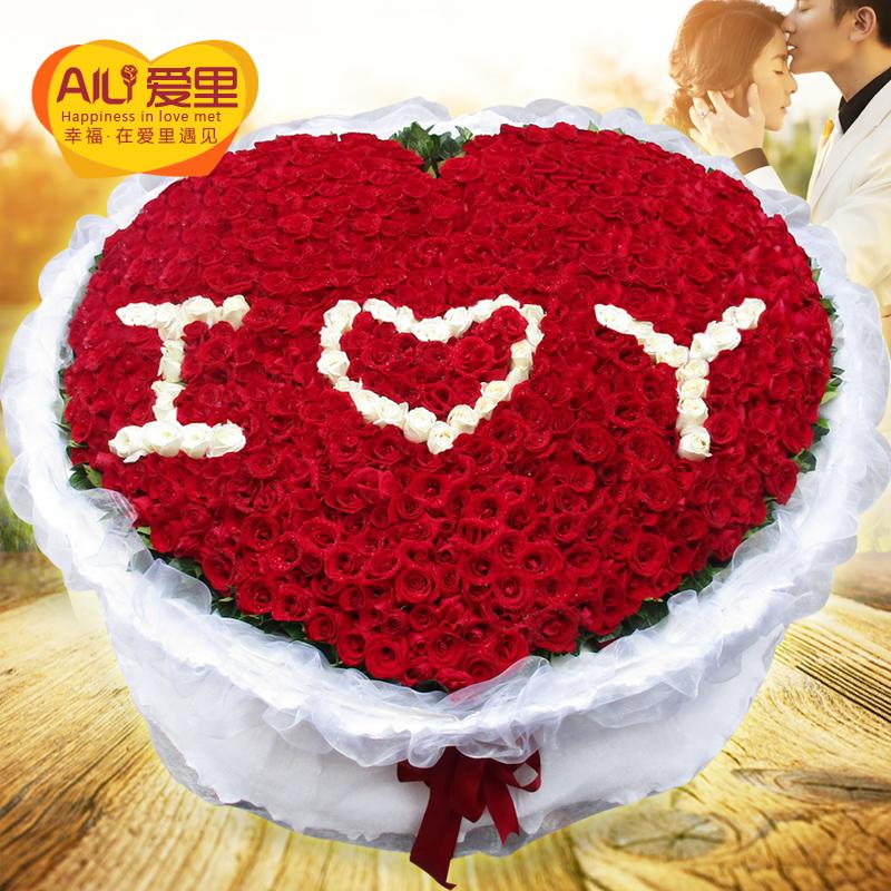 99朵红玫瑰花束生日鲜花,送给老婆的生日礼物