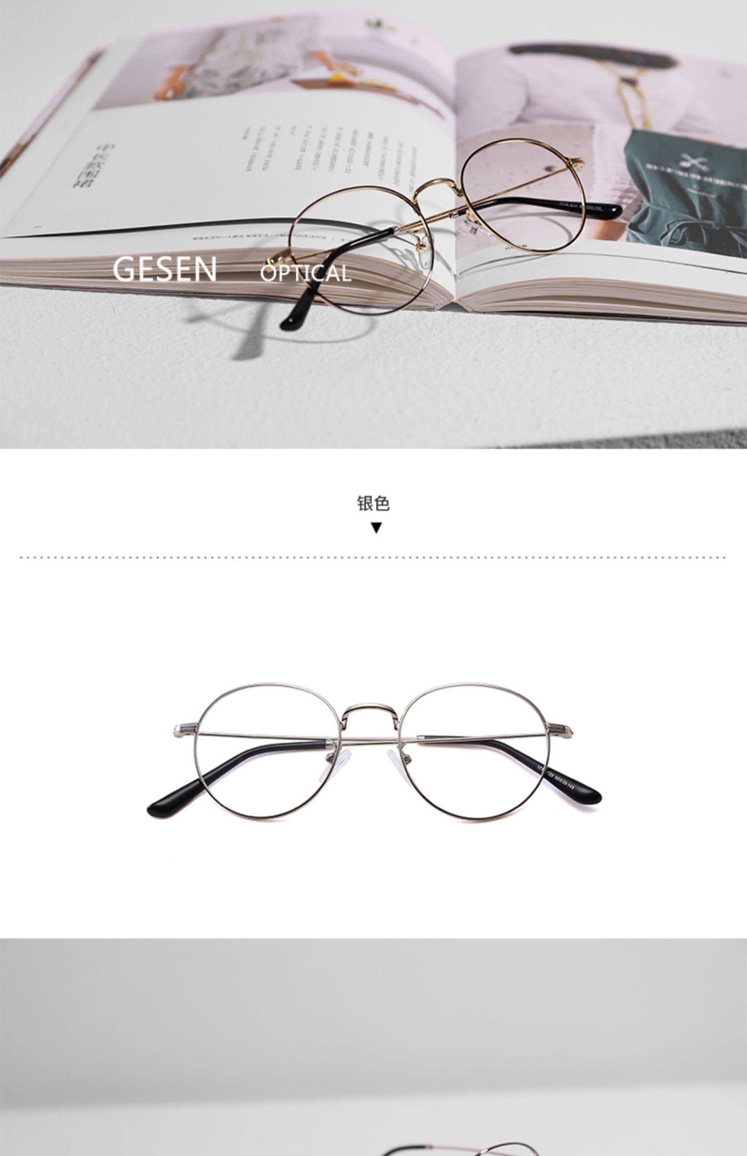 韩版复古潮防辐射眼镜女文艺圆蓝光眼镜框网红款平光镜男近视镜架商品详情图