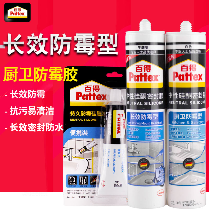 Henkel hundred glass adhesive sealant kitchen mildew black waterproof  silicone neutral silicone transparent porcelain white