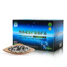 蓝润洛延石凝亭晶强力型甲醛