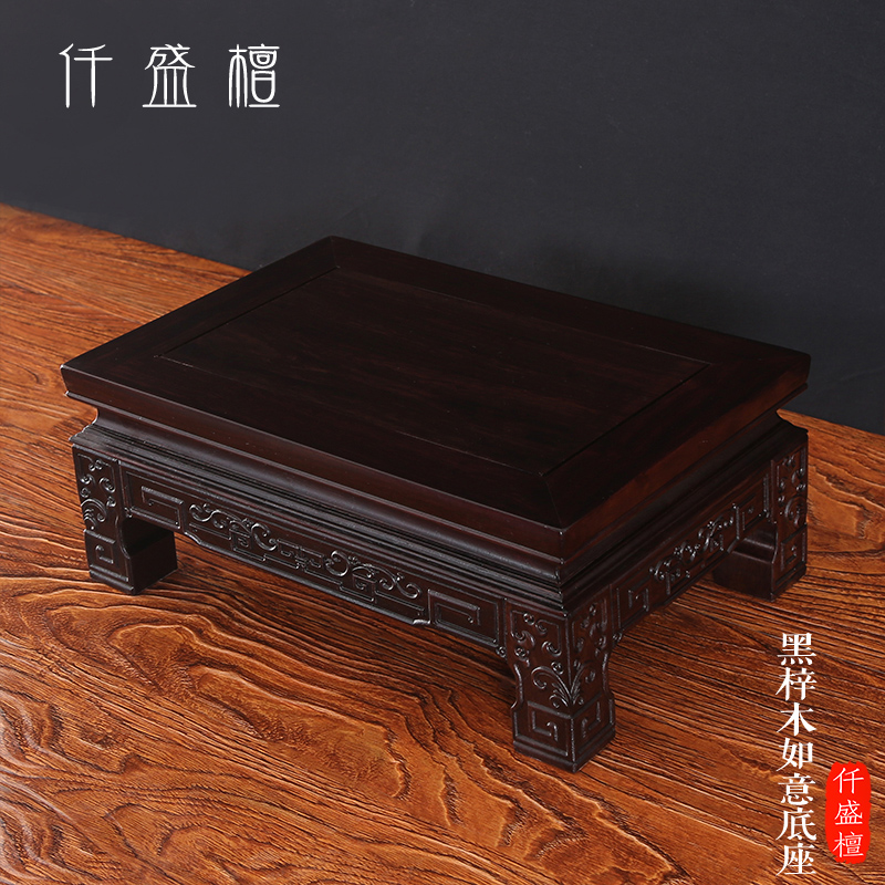 Swell Usd 198 13 Ebony Wood Long Side Small Coffee Table Bay Andrewgaddart Wooden Chair Designs For Living Room Andrewgaddartcom
