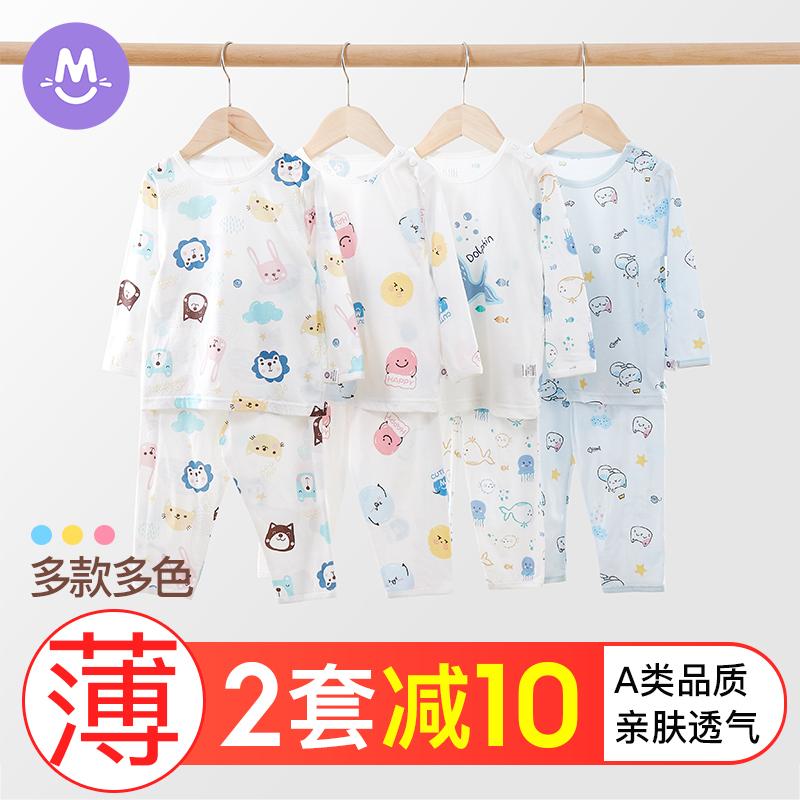 儿童内衣套装夏季竹纤维婴儿睡衣宝宝空调衣服超薄款分体秋衣长袖