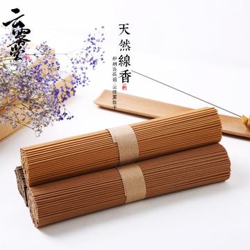 淘宝福利_天猫优惠券_今日值得买_淘抢购第2016.11.14期
