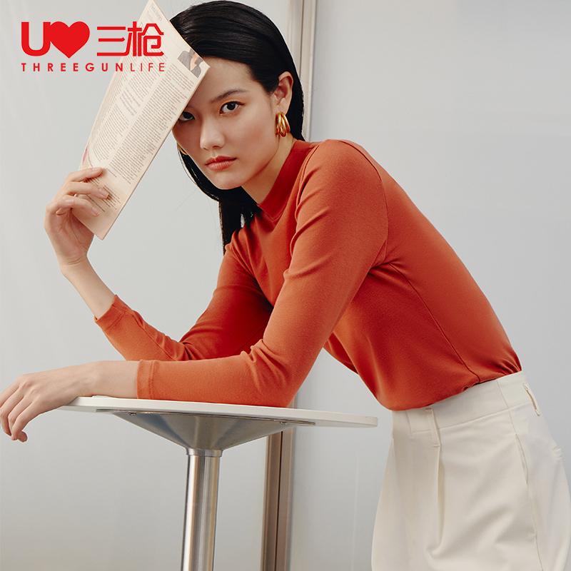 三枪 弹力棉 半高领女式打底衫 天猫优惠券折后¥39.9包邮(¥79.9-40)2色可选