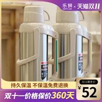 Ле Ши термос из нержавеющей стали бытовой теплоизоляции горшок большой емкости бутылка чая чайник студенческого общежития бутылка кипящей воды