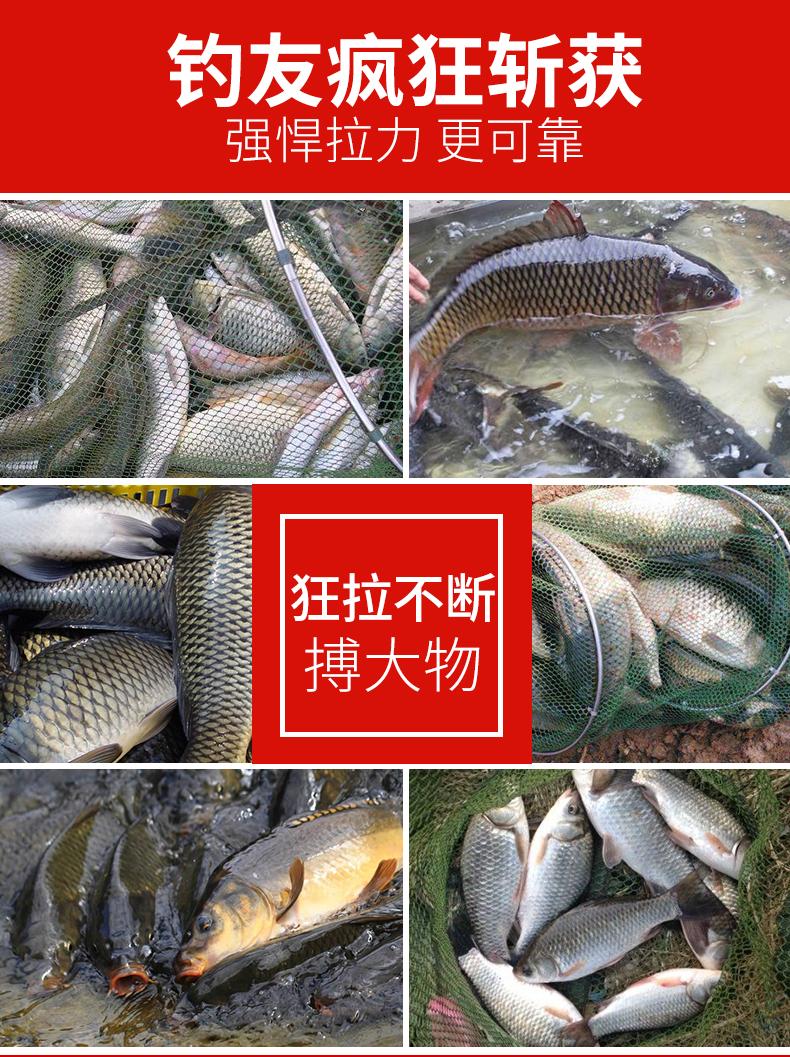 法莱金麟王米鱼线竞技线主线子线臺钓线特价道系子系手竿钓渔线详细照片