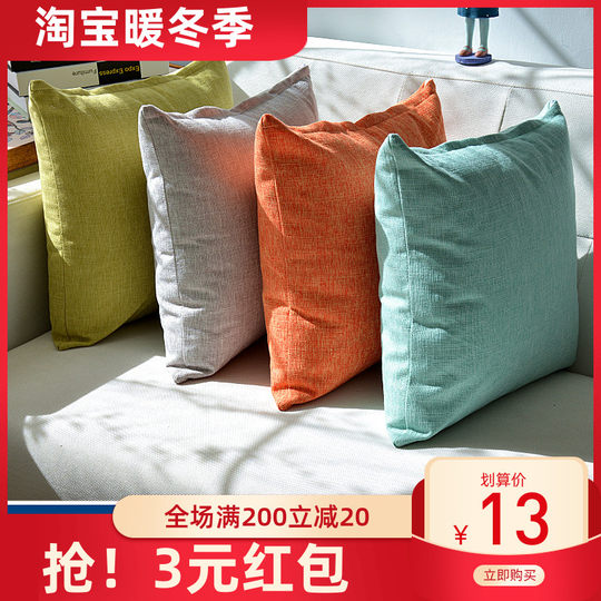 Solid colored linen large pillow sleeves without core Nordic pillow square living room sofa long reliable tip type custom
