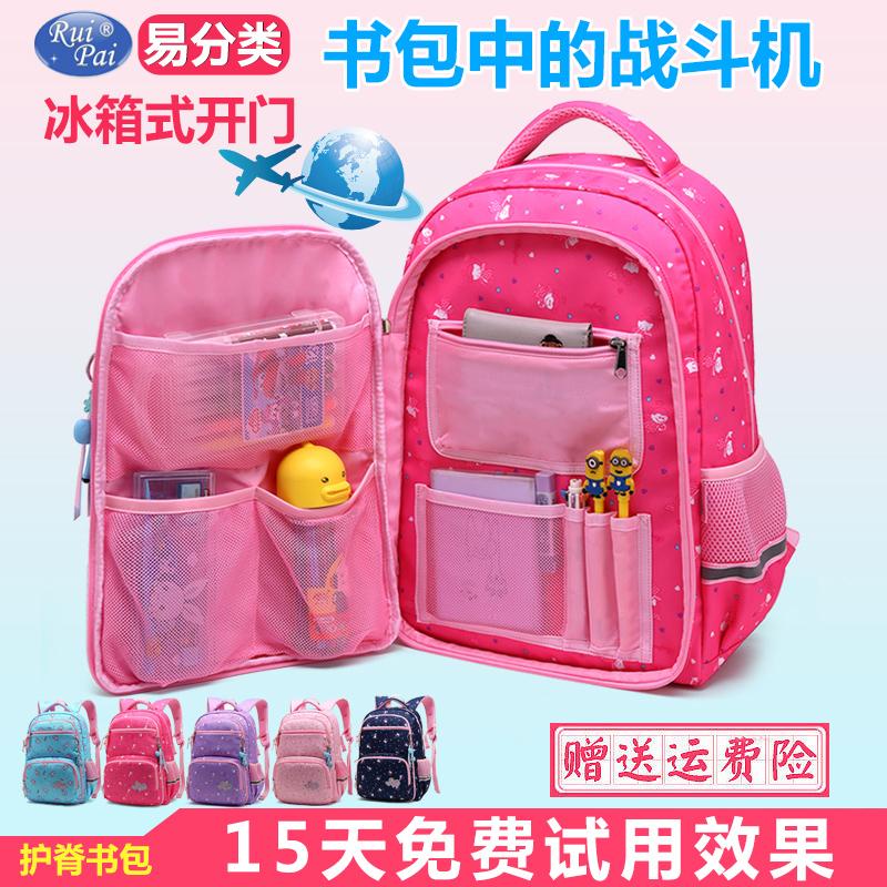 年级小学生女1-3-4-5-6书包轻便防水减负儿童双肩包小学生书包