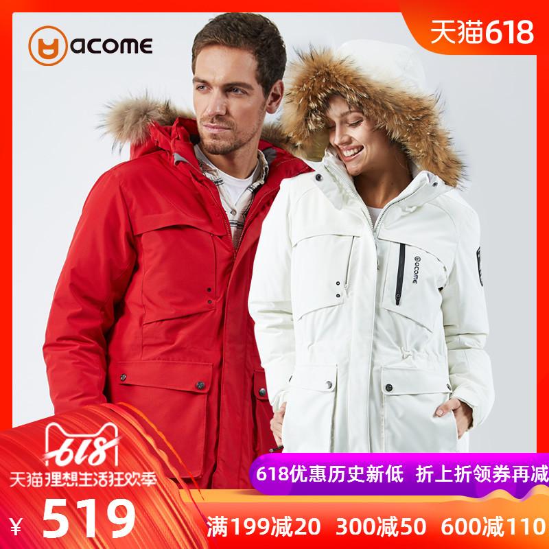 200g 90%鸭绒、移动羽绒被:Acome/阿珂姆冲锋衣 羽绒服