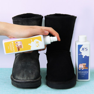 Suede leather suede surface cleaning care agents suede deerskin matte snow shoe care artifact washing liquid Shoe