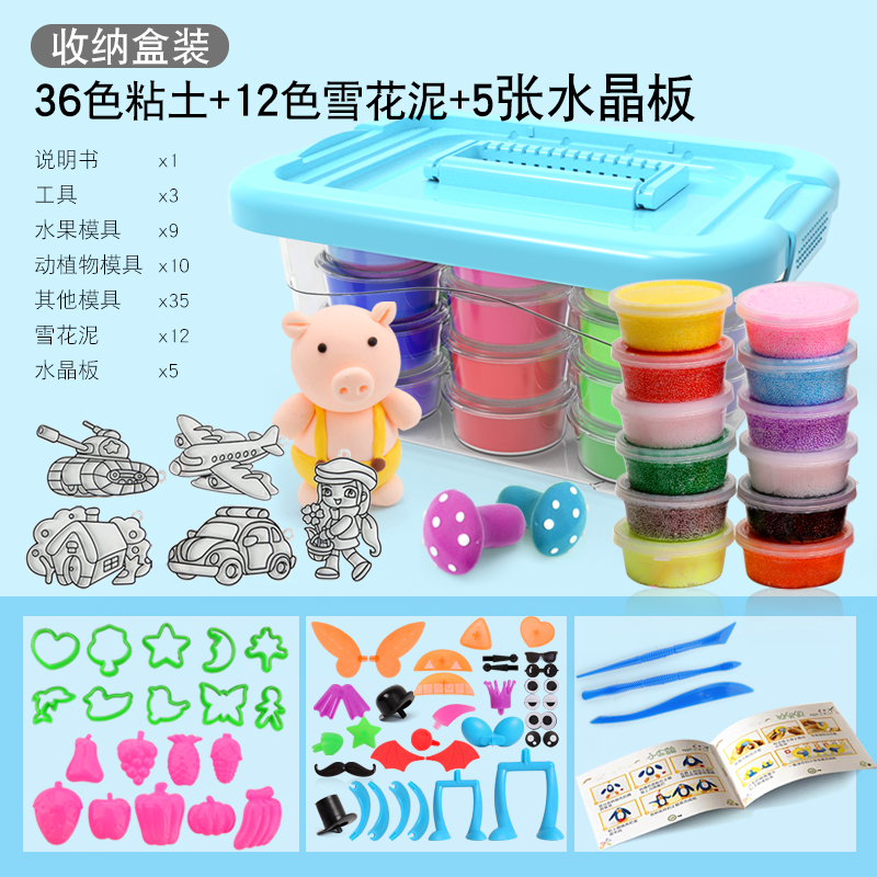 48 color luxury version [extra large storage box]
