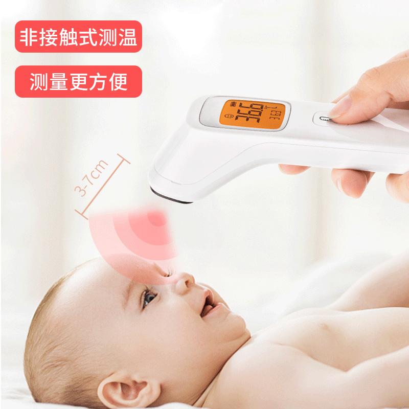魚躍嬰兒紅外線yhw-2電子溫度計體溫計兒童家用體溫槍醫用額溫槍