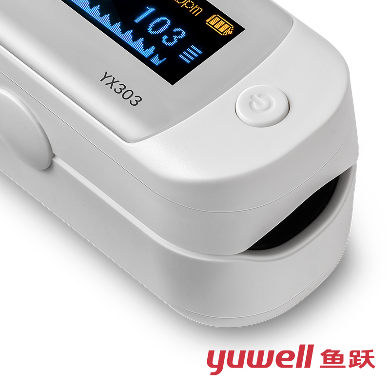 yuyue oximeter yx303 finger clip type medical oxygen saturation detection household finger pulse detector