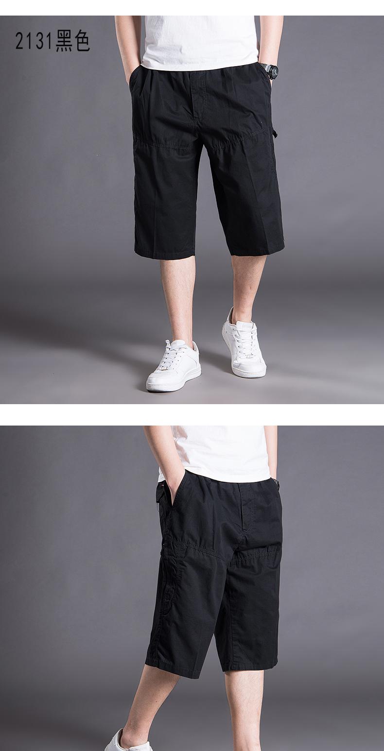 Mùa hè yếm nam mỏng lỏng quần short nam đa túi quần ngoài trời thể thao giản dị quần nam