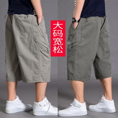 Thể thao mùa hè cắt quần short nam lỏng lẻo 7 điểm dụng cụ quần cộng với phân bón XL chất béo thường phần mỏng 3/4 Jeans