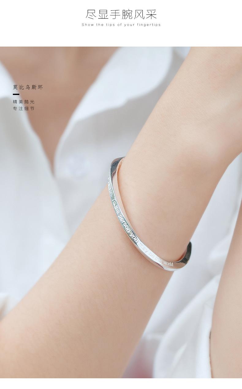 莫比乌斯环纯银银手镯女 简约小众设计 生日礼物送女友