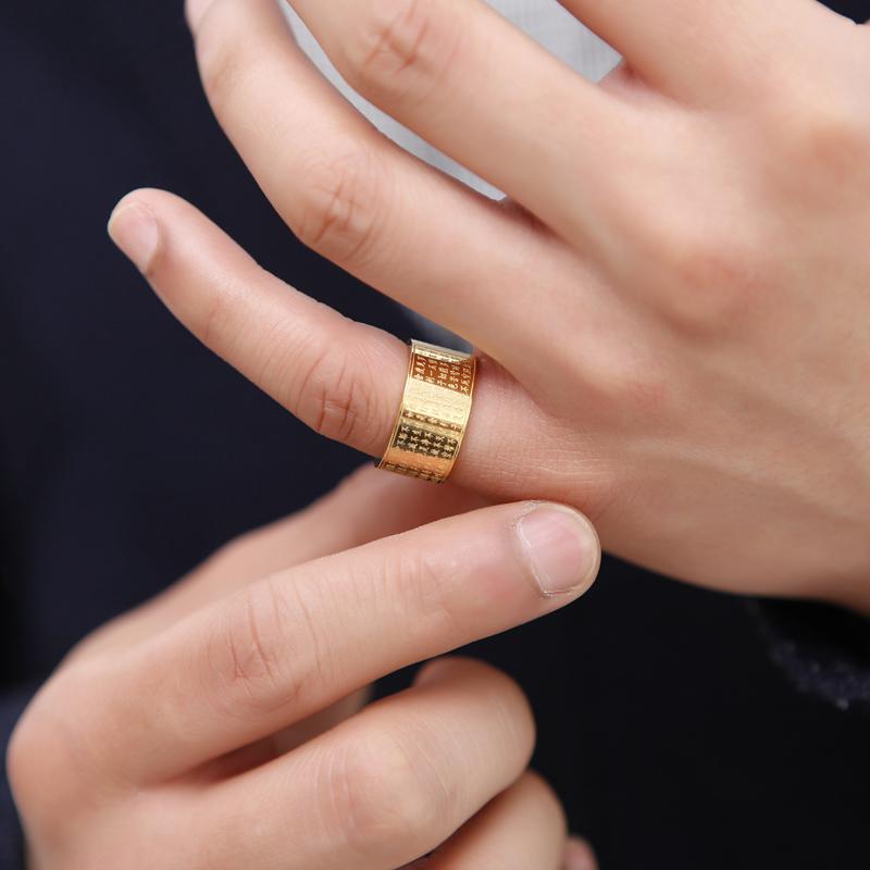 佛学心经经文戒指潮男个性钛钢食指护身转运指环戒子尾戒创意刻字