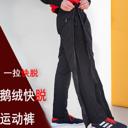 Down pants male Waichuan thick double-sided zipper and quick-release care in winter outdoor sports motorcycle riding trousers