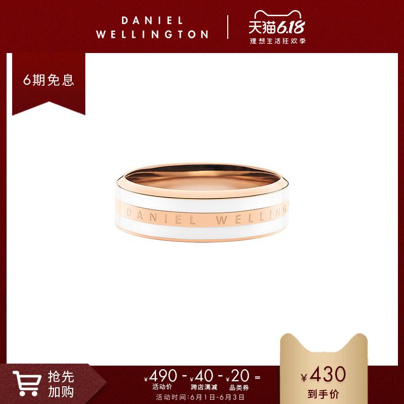Danielwellington丹尼尔惠灵顿 dw戒指饰品男女情侣对戒 闺蜜指环