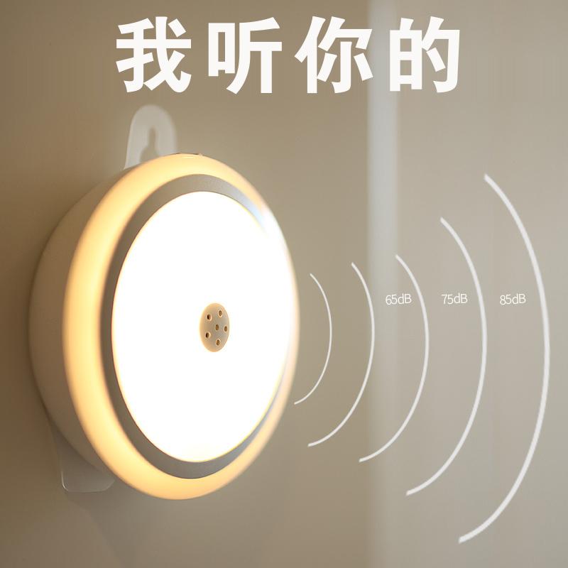 声光走廊智能控LED灯卧室楼梯无线喂奶声控充电式过道感应小夜灯