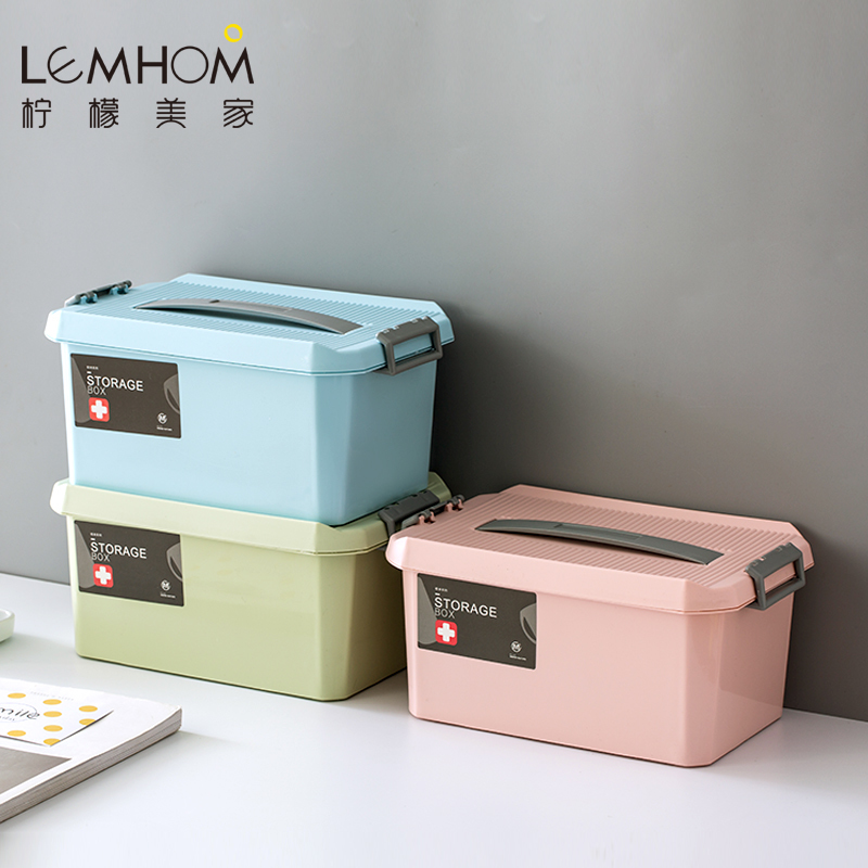 Cute Small Household Medicine Cabinet Mini Family Doctor To Small Baby  Infant Nursery Box Medicine Storage Box